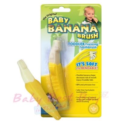 เด็ก baby banana สำหรับเด็ก 1 ปี