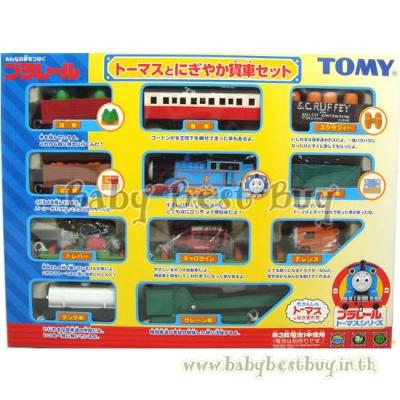 - tomy-thomas-and-freight-cars-set