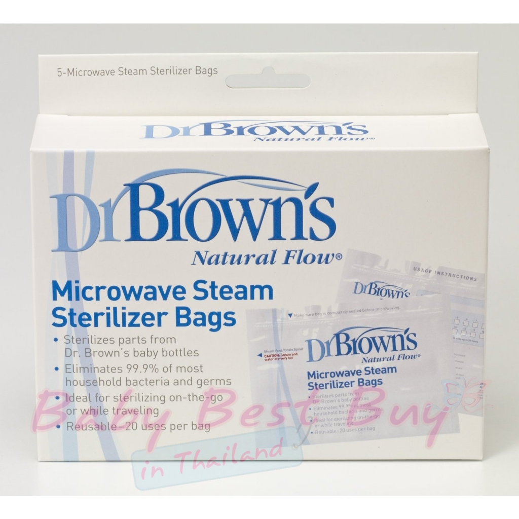 Dr. Brown''s® Microwave Sterilizer - buybuy BABY