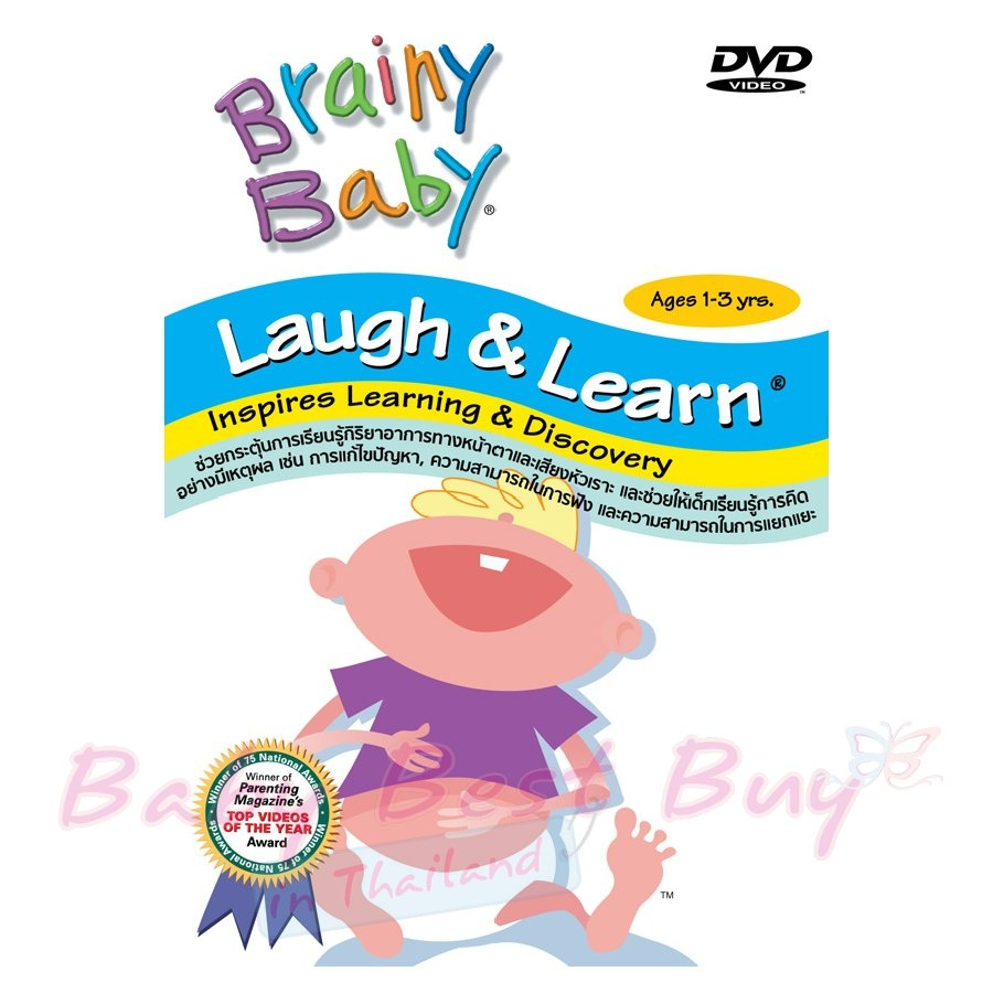 Brainy Baby® Brainy Baby Peek a Boo and Laugh and Discover ...