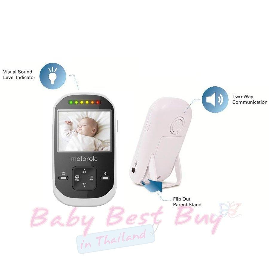 baby monitor motorola mbp25. Black Bedroom Furniture Sets. Home Design Ideas