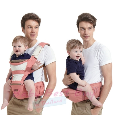 Glowy Hip Ster Seat Baby Carrier Old Rose