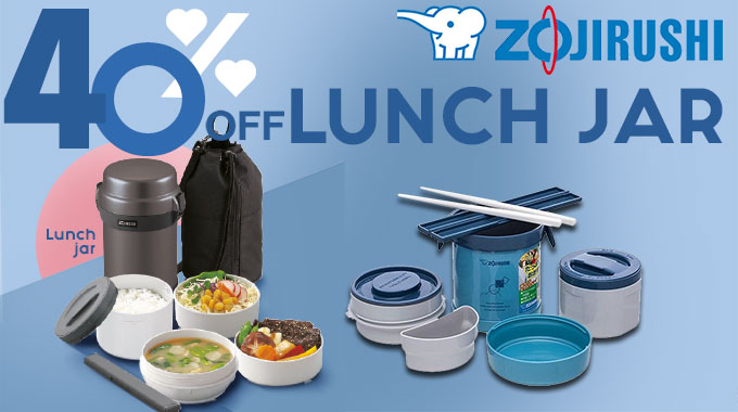 Zojirushi Lunch Jar Promotion