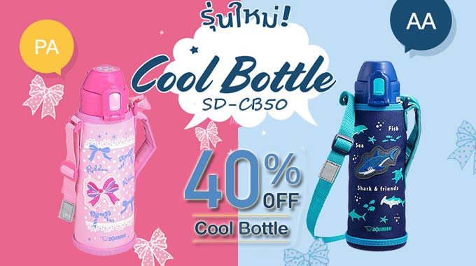 Zojirushi June Promotion