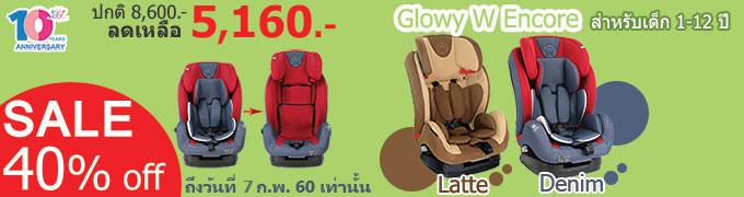 Glowy W Encore 40% discount