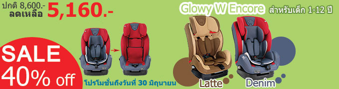 Glowy Encore Promotion