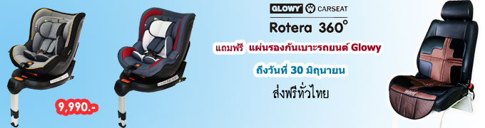 Glowy Rotera 360 Promotion