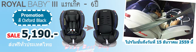 Glowy Royal Baby 3 oxford black promotion, 5190 only, free delivery