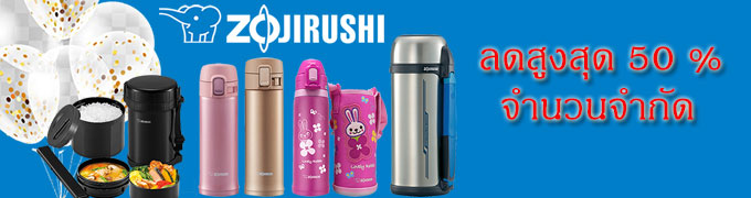 Zojirushi special discount, upto 50% Off