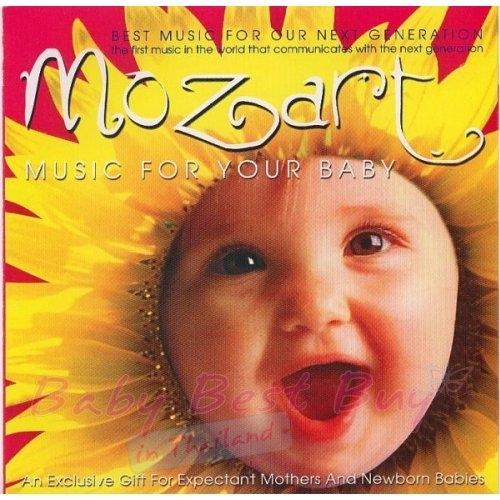 เพลงโมสาร์ต MOZART MUSIC FOR YOUR BABY
